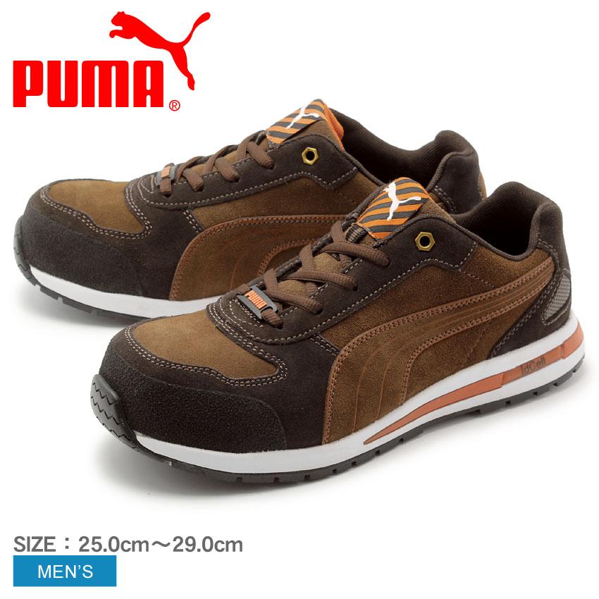 送料無料 PUMA プーマ セーフティシューズ ブラウンバラニー・ロウ BARANI LOW643015 メンズ