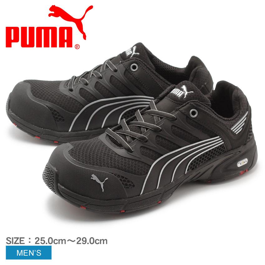 送料無料 PUMA プーマ セーフティシューズ ブラックヒューズモーション メン・ロウ FUSE MOTION MEN LOW642585 メンズ