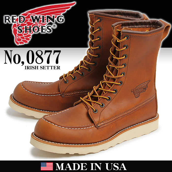 z-craft | Rakuten Global Market: RED WING Red Wing 877 8-inch Red ...