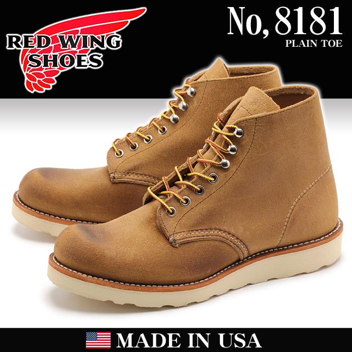 送料無料 RED WING レッドウィング 8181 ラウンド トウ スウェード レザー ブーツ ブラウン レッド・ウイング MADE IN USAREDWING 8181 ROUND TOE BOOTSメンズ(男性用) レッドウイング アウトドア ワーク ブーツ