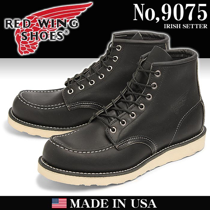 RED WING Redwing boots 9075 6 inch classic work mocks to black (RED WING  9075 TOE in CLASSIC WORK-MOC BLACK) men's (men's) Red Wing MADE IN USA  leather ...