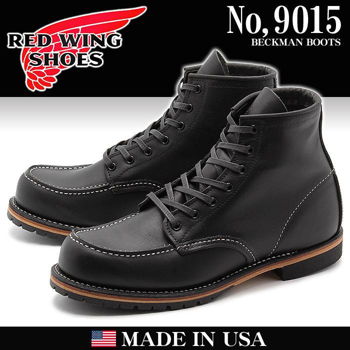 送料無料 レッドウィング RED WING 9015 モック トゥ ベックマン ブーツ ブラック レッド・ウイング MADE IN USA (REDWING 9015 MOC TOE BECKMAN BOOTS) メンズ(男性用)