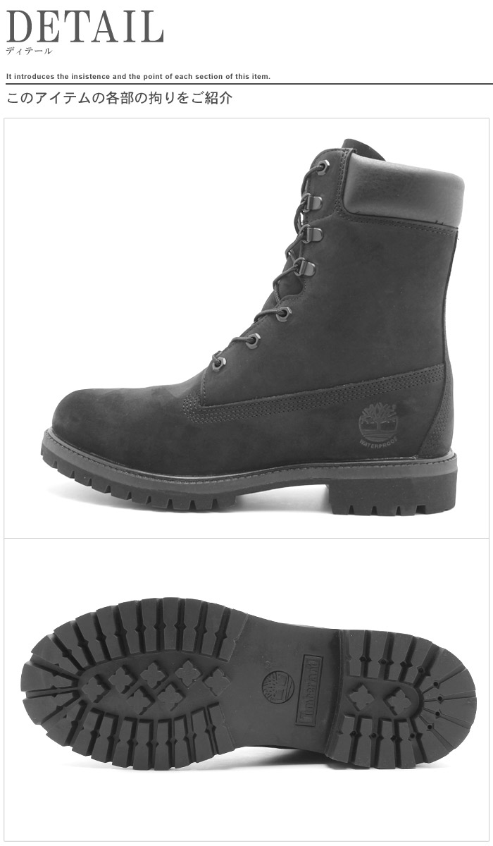 63dfb2fde59 Timberland TIMBERLAND 8 inches premium boots black nubuck 98540 8inch  PREMIUM WATER PROOF BOOT higher frequency elimination casual works treat  shoes ...