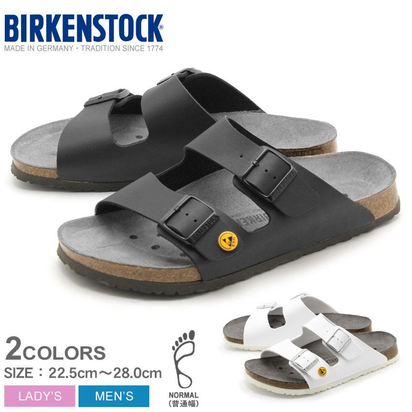 Birkenstock Professional Arizona ESD Narrow Black Sandal