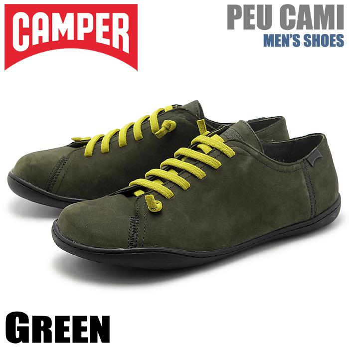 送料無料 カンペール(CAMPER) ペウ カミ グリーン(CAMPER 17665 123 PEU CAMI)メンズ(男性用) 靴 ローカット シューズ カジュアル スニーカー 天然皮革 レザー