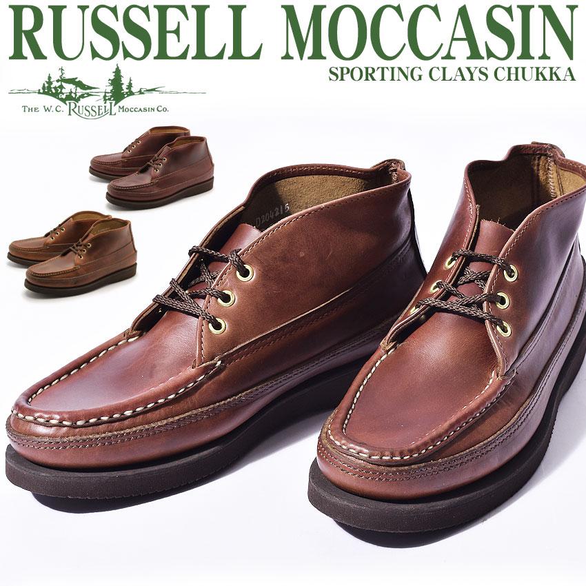 送料無料 ラッセル モカシン スポーティング クレー チャッカ 全2色(RUSSELL MOCCASIN SPORTING CLAYS CHUKKA 200-27W)レザー ショート ブーツ カジュアル アウトドア シューズ 靴メンズ 男性