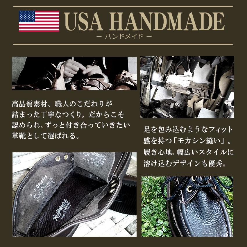 ラッセル モカシン スポーティング クレー チャッカ ブラック(RUSSELL MOCCASIN SPORTING CLAYS CHUKKA 200-27WB)黒 レザー ショート ブーツ カジュアル アウトドア シューズ 靴メンズ 男性