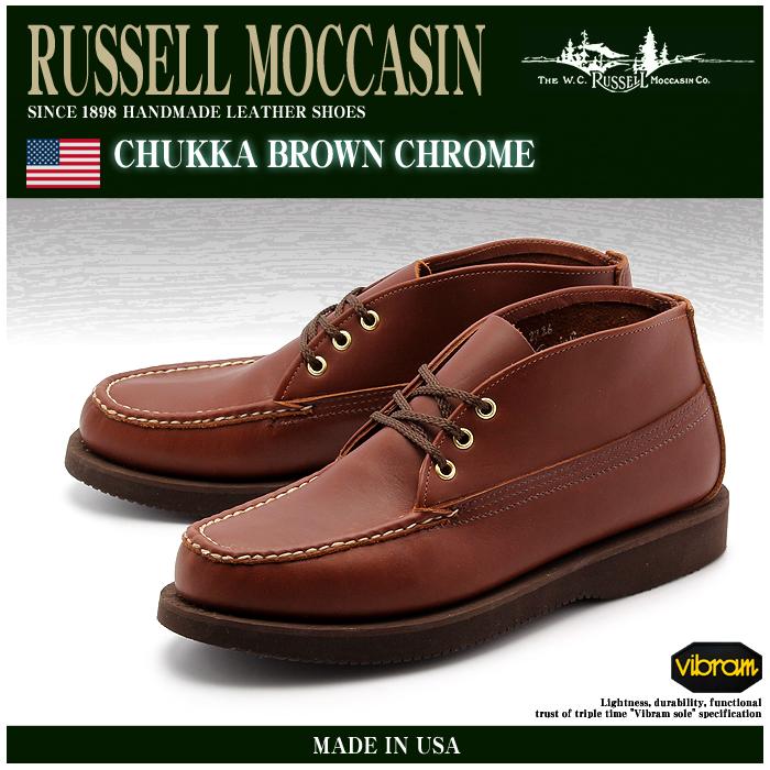 送料無料 ラッセルモカシン RUSSELL MOCCASIN チャッカ ブラウン クローム RUSSELLMOCCASIN 200-7V CHUKKA メンズ(男性用)