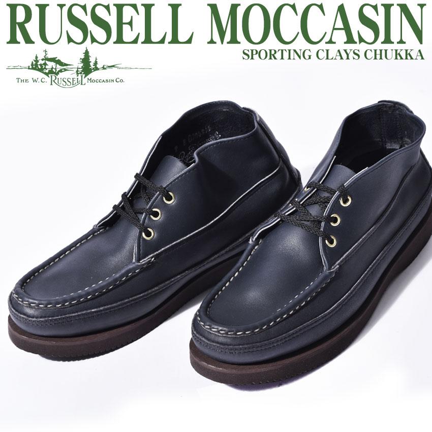 送料無料 ラッセル モカシン スポーティング クレー チャッカ ネイビー(RUSSELL MOCCASIN SPORTING CLAYS CHUKKA 200-27W)レザー ショート ブーツ カジュアル アウトドア シューズ 靴メンズ 男性