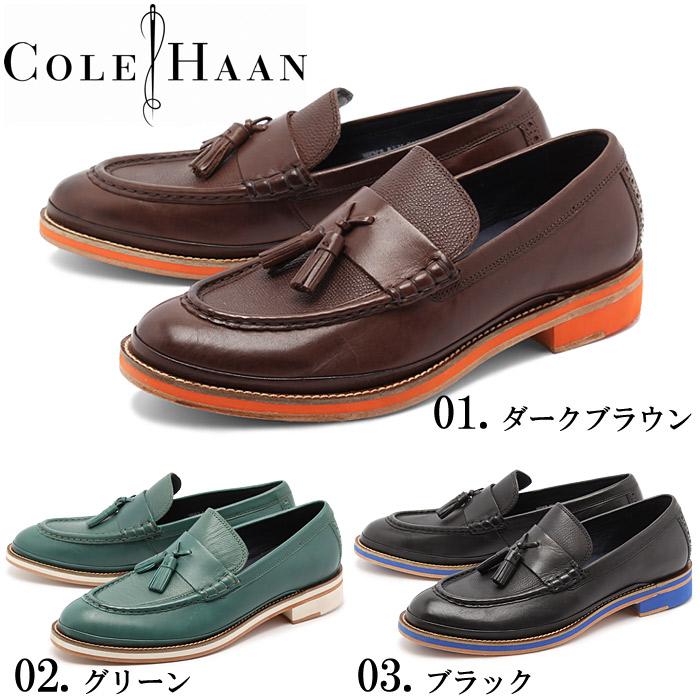 All three colors of Cole Haan south ST tassel (COLE HAAN SOUTH ST TASSEL C11317 C11318 C11319) leather shoes color sole loafer casual shoes tassel loafer penny loafer men (male business)
