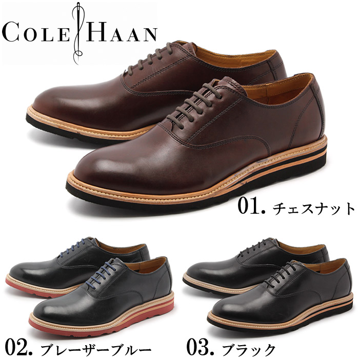 Kristie Cole Haan wedge 3 colors (the C12034 CHRISTY WEDGE WING COLE HAAN C12032 C12033 TIP) men's fashion leather shoes plant shoes shoes sandal