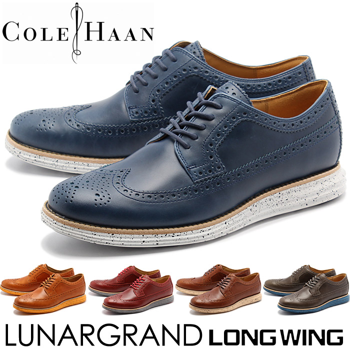 All five colors of Cole Haan nike luna grand long wing tip (COLE HAAN NIKE  LUNARGRAND LONG WING.TIP C12087 C12088 C12089 C12090 C12091) wing tip  leather ...