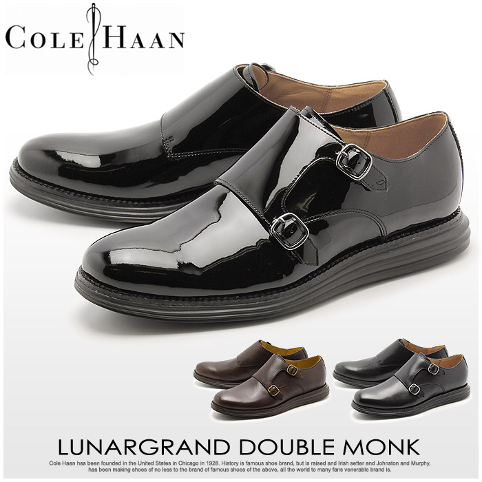 Cole Haan Nike Luna Grand double monk 3 colors (DOUBLE the C12616  LUNARGRAND and C13234, C12615 of NIKE, COLE HAAN MONK) (men) men's leather  shoes side ...