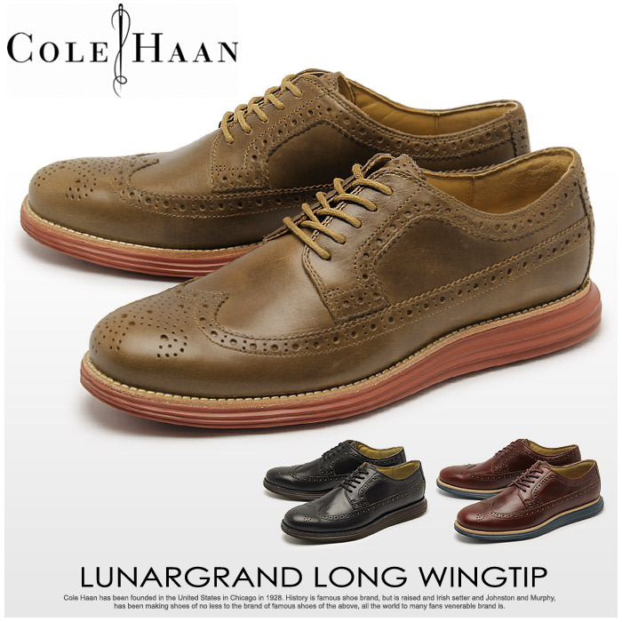 Cole Haan Nike Luna Grand long wing tip Burgundy Tan other 3 colors (the  COLE ...