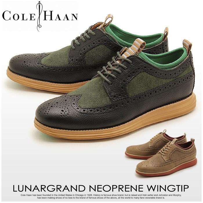 送料無料 コールハーン ルナグランド ネオプレン ウイングチップ 全2色(COLE HAAN C13981 C13980 LUNARGRAND NEOPRENE WINGTIP)メンズ(男性用) 天然皮革 レザー 革靴 短靴 レザーシューズ