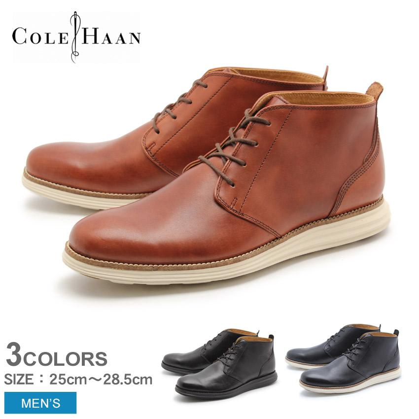 送料無料 コールハーン COLE HAAN オリジナルグランド チャッカ 全3色(COLE HAAN C20738 C20739 C20740 ORIGINALGRAND CHUK)メンズ(男性用) レザー 短靴 カジュアル シューズ