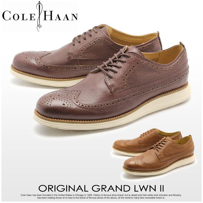 送料無料 コールハーン COLE HAAN オリジナルグランド ロングウイング 2 全2色(COLE HAAN C23440 C23441 ORIGINALGRAND LONG WING II)メンズ(男性用) レザー 短靴 カジュアル シューズ