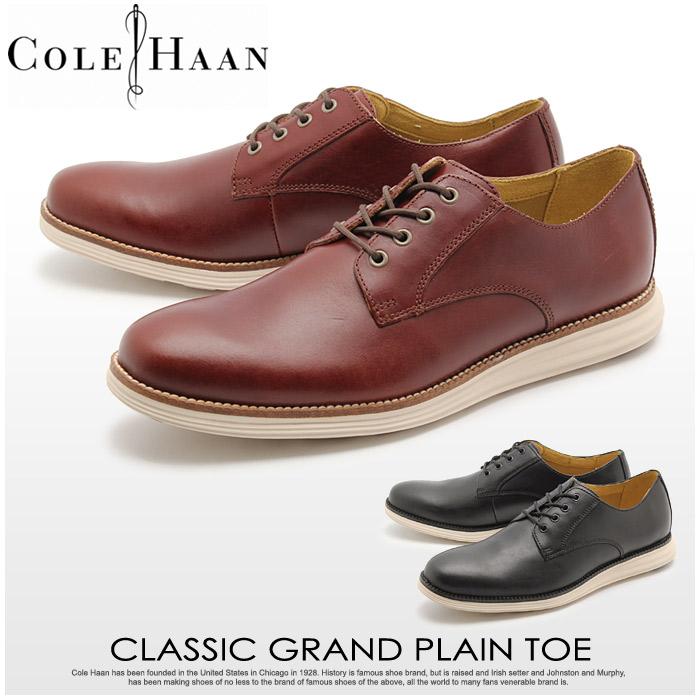 送料無料 コールハーン COLE HAAN クラシック グランド プレーントゥ ブラックレザー 他全2色(CLASSIC GRAND PLAIN TOE C24102 C24103)メンズ(男性用)短靴 シューズ カジュアル レザー