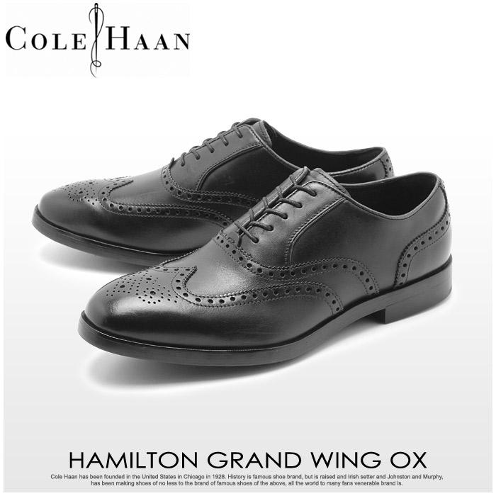 送料無料 コールハーン COLE HAAN カジュアルシューズ ハミルトン グランド キャップ ウィング オックスフォード ブラックHAMILTON GRAND WING OX BLACK C23751メンズ 靴 シューズ カジュアル レザー 黒