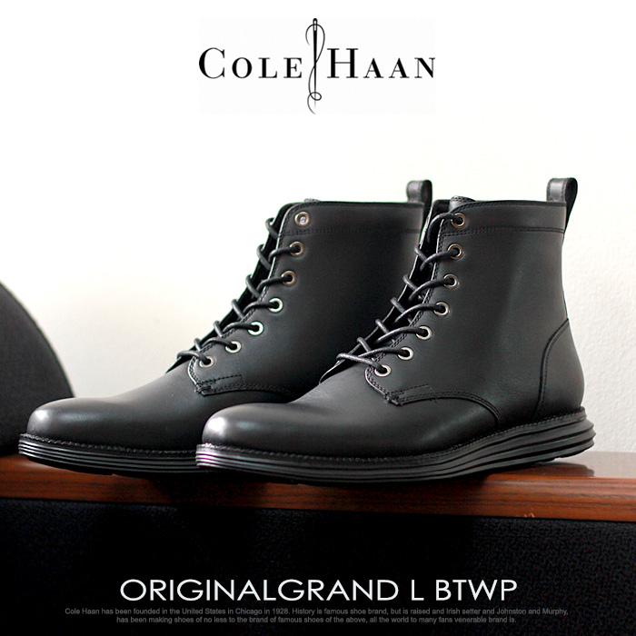 送料無料 コールハーン COLE HAAN オリジナルグランド レース ブーツ ブラック(COLE HAAN C23422 ORIGINALGRAND LACE BOOT) スムース レザー カジュアル シューズ メンズ(男性用)