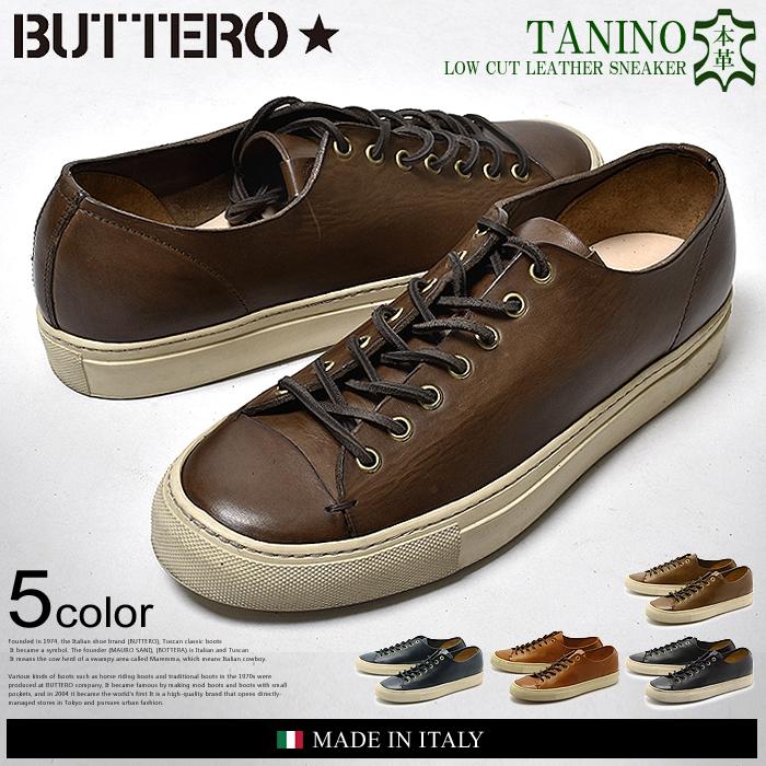 送料無料 ブッテロ タニーノ レザー スニーカー 全5色(BUTTERO TANINO B4006UTHGBI12)本革 イタリア ラグジュアリー カジュアル シューズ 靴メンズ 男性