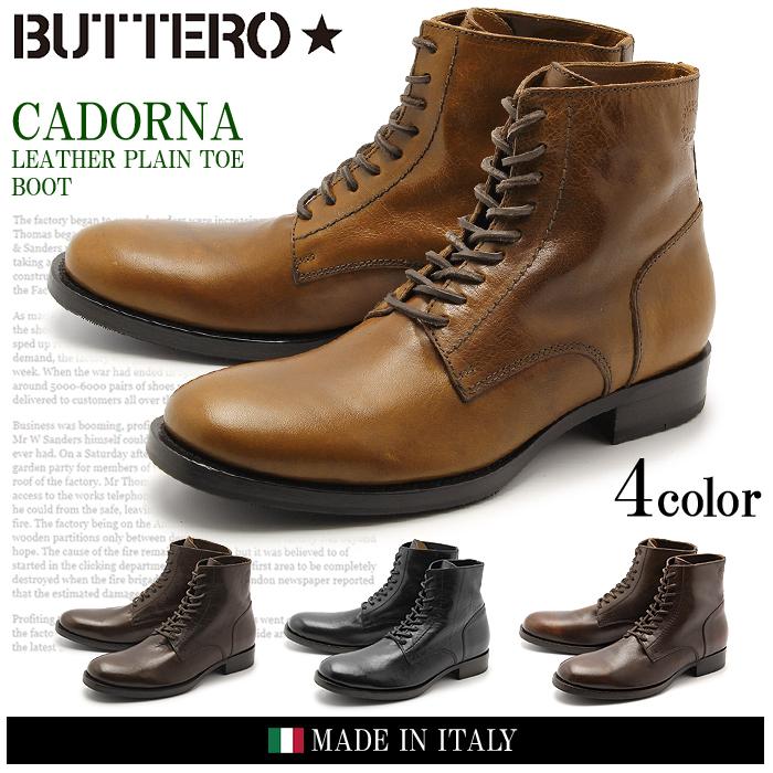 送料無料 ブッテロ カドルナ レースアップ ブーツ 全4色(BUTTERO CADORNA B4373UTHGBI14)レザー 本革 イタリア カジュアル シューズ 靴メンズ 男性