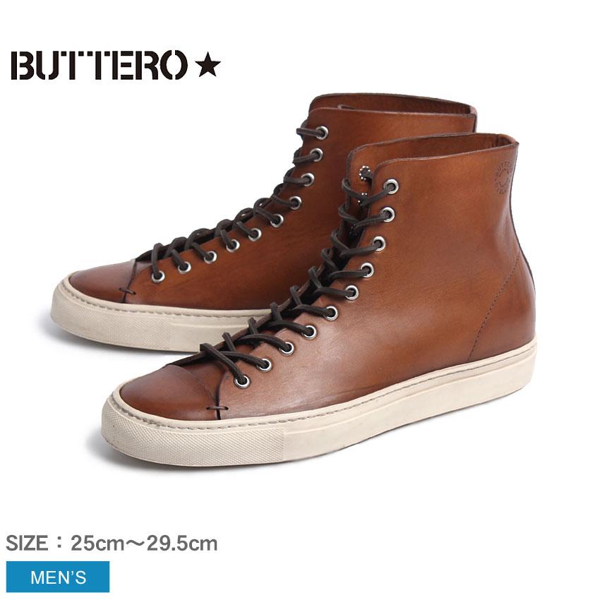 送料無料 ブッテロ タニーノ ハイ レザー スニーカー ブラウン(BUTTERO TANINO HI B4553UTHGBI12)本革 イタリア ラグジュアリー カジュアル シューズ 靴メンズ 男性 BIG SIZE ビッグサイズ