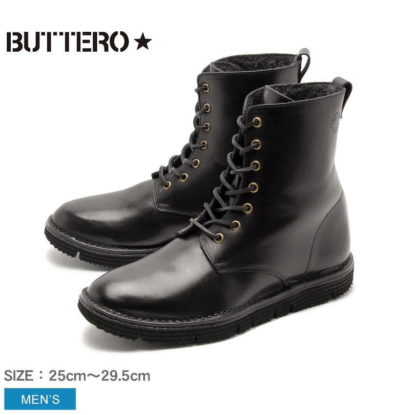 送料無料 ブッテロ セラ レースアップ ブーツ ブラック(BUTTERO SERRA B4553UTHGBI12)黒 レザー 本革 イタリア ウール 暖かい カジュアル シューズ 靴メンズ 男性
