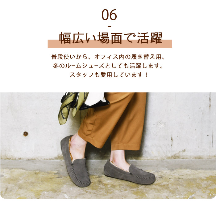 Fur loafers TODOS (Todos) black others all 4 colors 2015 model (TO-116) women's (women's) winter Sheepskin Shoes pettanko pettanko slip-on shoes fur baby ROAR tone Regal Al flat shoes