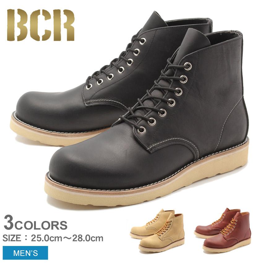 送料無料 ワークブーツ プレーントゥ 本革 レザー シューズ ビーシーアール BCR 全3色 (BCR BC284)靴 メンズ(男性用)