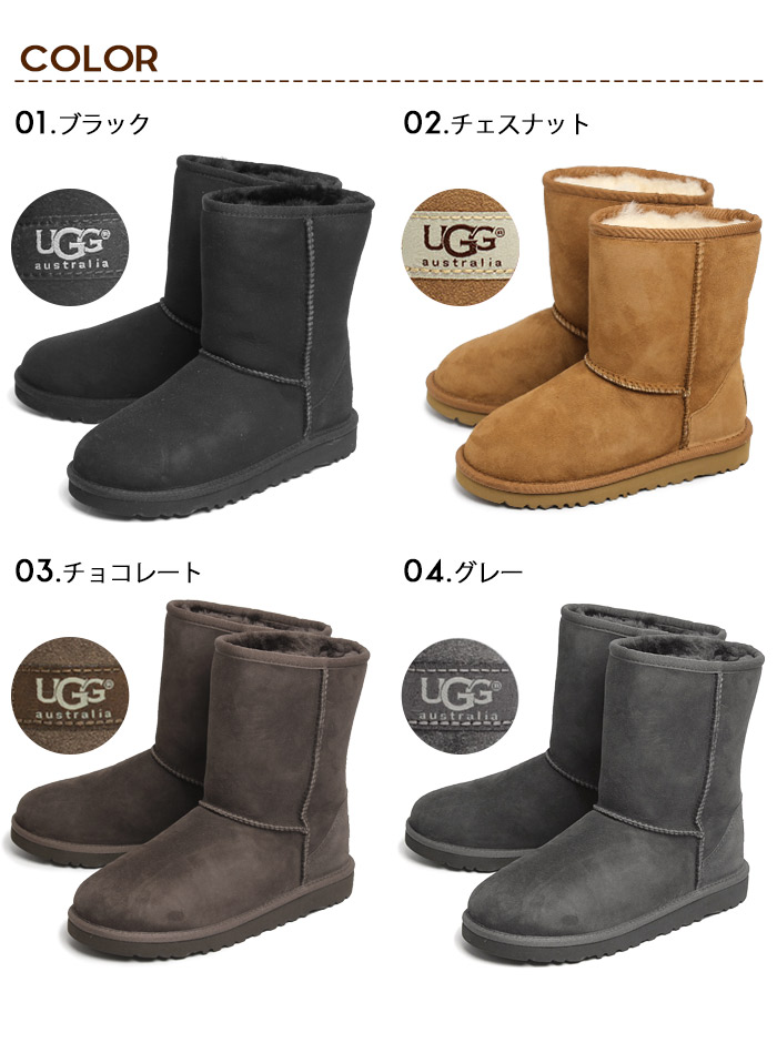 Ugg Australia kids classic boots (UGG AUSTRALIA 5251 K CLASSIC) 4 colors kids & Junior (children's) short boots furry boots boots genuine leather ...
