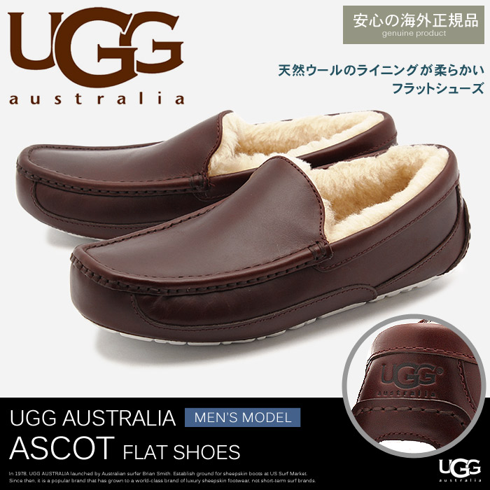 UGG products and note on your purchase, and. Please check the notes on security tag from here. * Read be sure ago you buy.