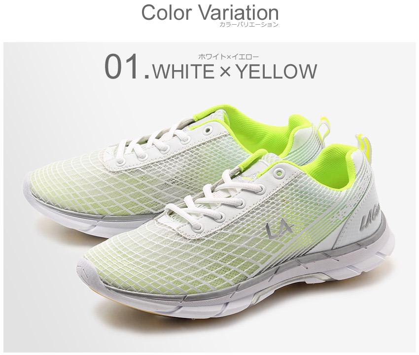 Elegir LA GEAR sneakers Walken tone cross training Clare 3 colors (TONE WALK N, LA GEAR LA3025W LA3025C LA3025P CLAIR) (women) women's walking shoes