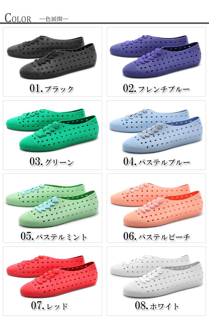 F Troop Galen Plastic 8 Colors Troupe Galene Las Flat Pettanko Lace Up Beach Rain Shoes Sandal Summer