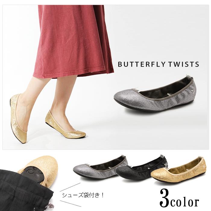 Foldable Flat Shoes Ireland