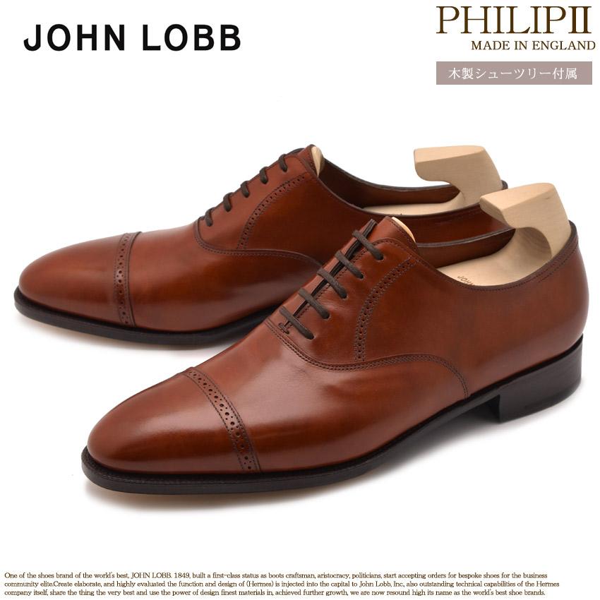 送料無料 JOHN LOBB ジョンロブ ドレスシューズ ブラウン フィリップ 2 PHILIP II 506150L 2N メンズ ブランド フォーマル カジュアル ビジネス シューレース オフィス スーツ レザー 紳士靴 革 革靴