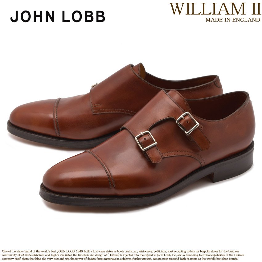 送料無料 JOHN LOBB ジョンロブ ドレスシューズ ブラウン ウィリアム 2 WILLIAM II 232162L 1V メンズ ブランド フォーマル カジュアル ビジネス ベルト オフィス スーツ レザー 紳士靴 革 定番 革靴