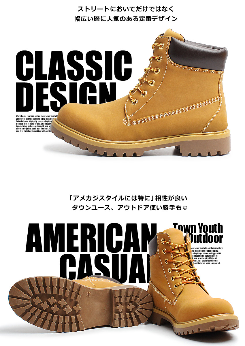 efe86418b09 All two colors of work boots black yellow WORK BOOTS PT-172 men (for the  man) work casual outdoor boots nubuck-like roll top
