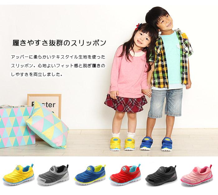 KenKenPa(kenkempa)懶漢鞋運動鞋黄色其他全6色2016年小型號(KP-010)小孩&(小孩用)男人的子女的孩子學校幼稚園保育園帶子做,脫,穿簡單輕鬆輕量鞋嬰兒13cm