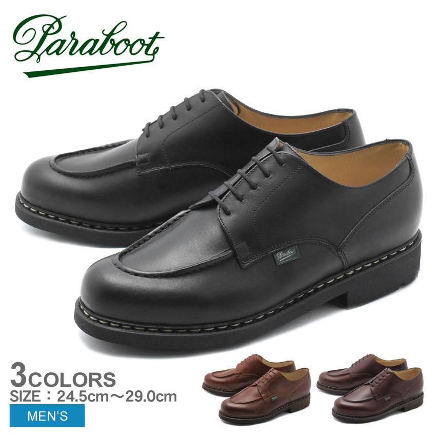 送料無料 PARABOOT パラブーツ 紳士靴 シャンボード CHAMBORD 7107 710708 710707 710709 メンズ シューズ フォーマル ビジネス レースアップ ラバーソール 革靴 本革 黒
