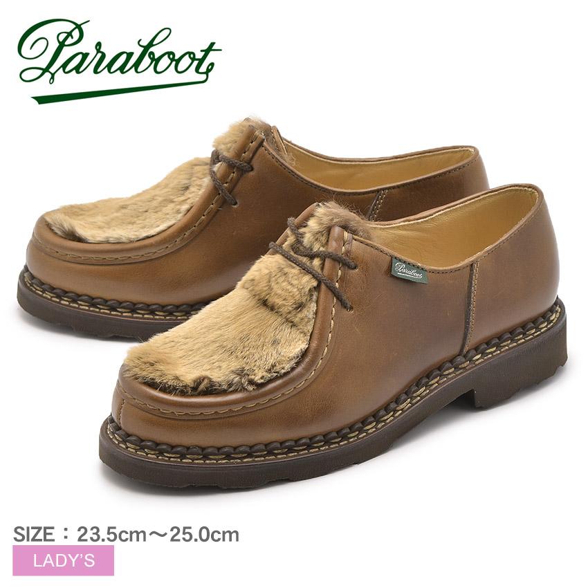 送料無料 PARABOOT パラブーツ チロリアンシューズ ブラウン ミカエル ラパン MICHAEL LAPIN 1304 レディース 靴 シューズ 短靴 本革 ラビットファー リスレザー カジュアル かわいい おしゃれ 人気
