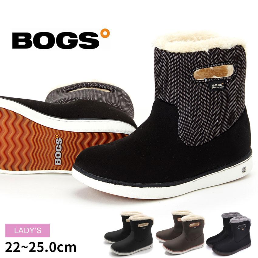 送料無料 BOGS ボグス ショートブーツ 全3色ショートブーツ ウォータープルーフ SHORT BOOTS WATERPROOF78409 001 303 009 レディース