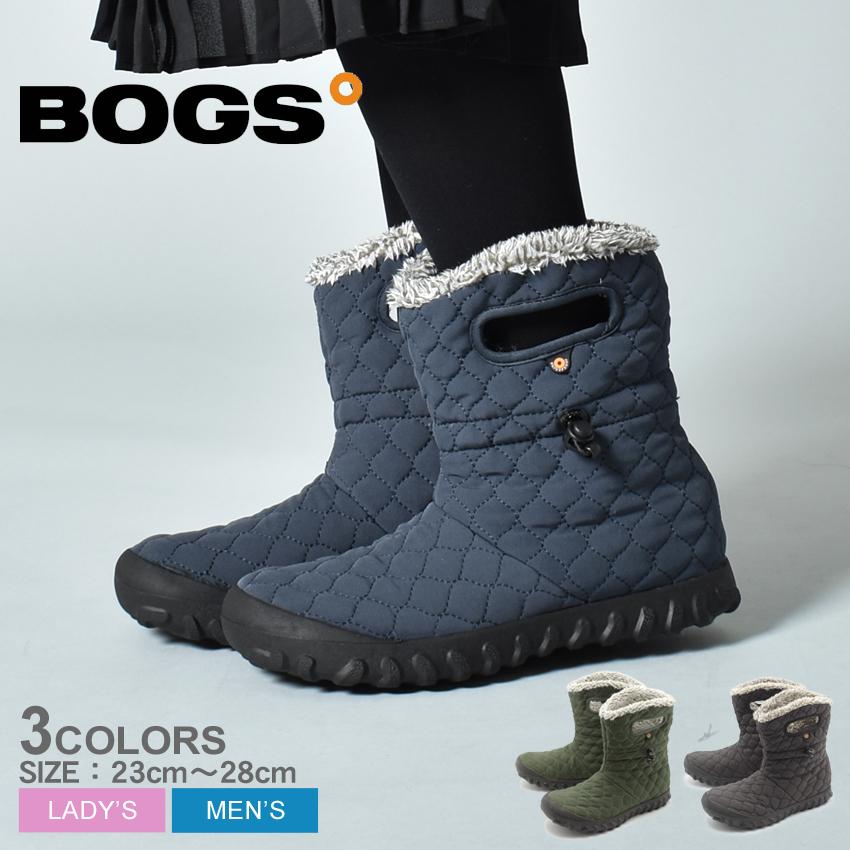 送料無料 ボグス BOGS ブーツBモック キルト パフ B-MOC QUILT PUFF71952 001 301 410 メンズ レディース