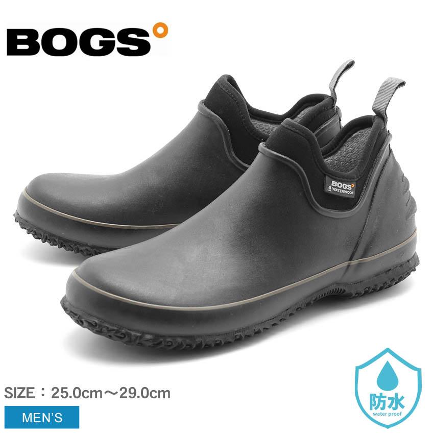 送料無料 ボグス BOGS メンズ アーバンファーマー ブラック(bogs URBAN FARMER 71330 001)ローカット メンズ(男性用)防水 防滑 保温