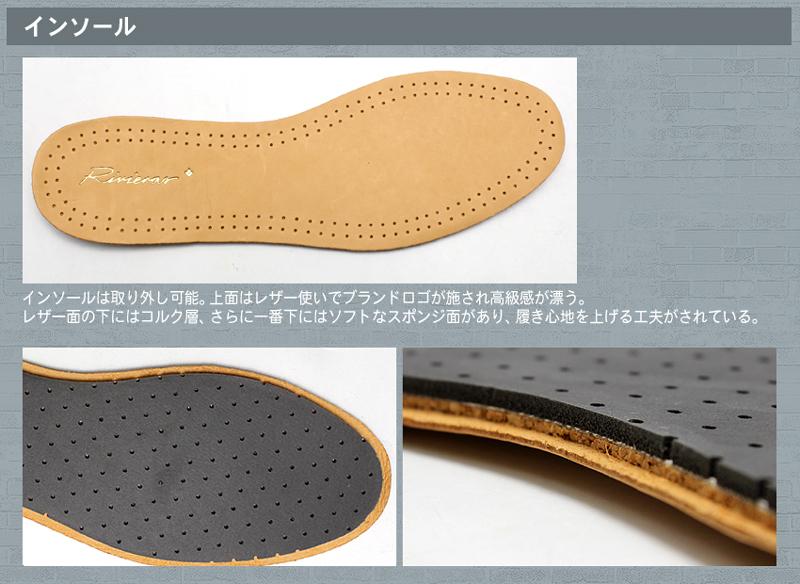 裡維艾拉滑 RIVIERAS 9201 20 ° c 熱棒特殊網眼畫布高坡鞋熱路游德世界報 》 (RIVIERAS 9201 20 ° 破特殊) (為人) 的男子和婦女 (婦女) 鞋裡維艾拉 rivieras