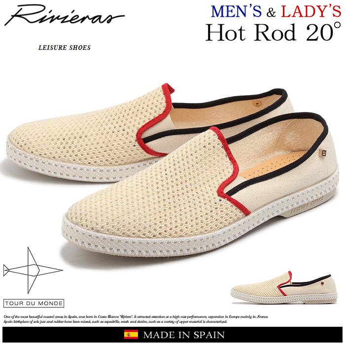 Riviera Hot Rod 9201