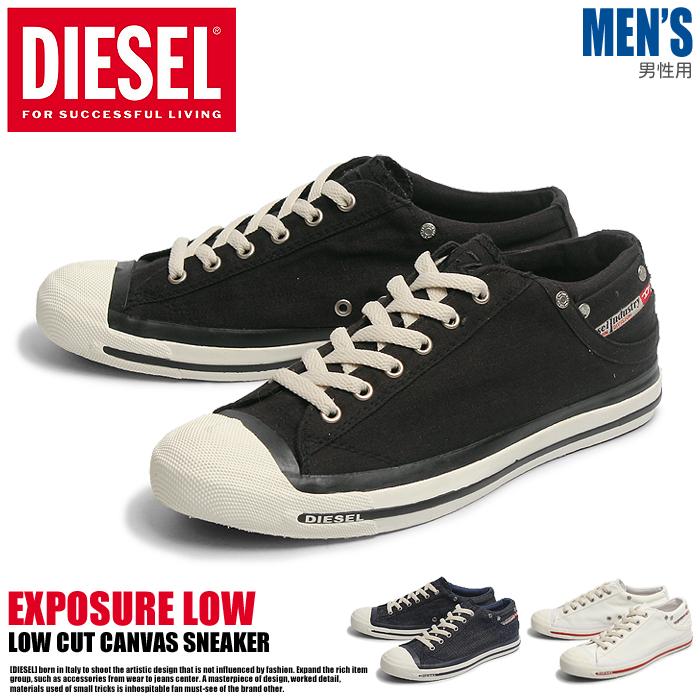 送料無料 DIESEL ディーゼル エクスポージャー ローカット ブラック EXPOSURE LOW 00Y834-PR413 キャンバス カジュアル スニーカー シューズ 靴メンズ 男性
