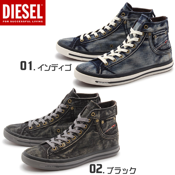 Diesel Shoes Sale South Africa