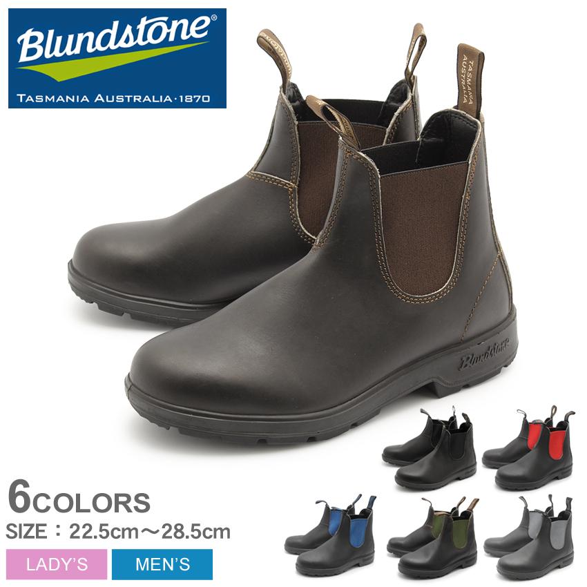 ブランドストーン BLUNDSTONE サイドゴア ブーツ 全6色 BLUNDSTONE 0010403 500 510 メンズ 男性用 レディース 女性用 天然皮革 レザー カジュアル ワーク アウトドア 防水 耐水 送料無料