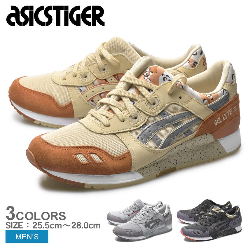 送料無料 アシックスタイガー ASICS TIGER ランニングシューズ ゲル ライト 3 マジパン×シルバー 他全3色GEL-LYTE 3 H7Y0L 0593 9695 9090靴 スニーカー シューズ メンズ